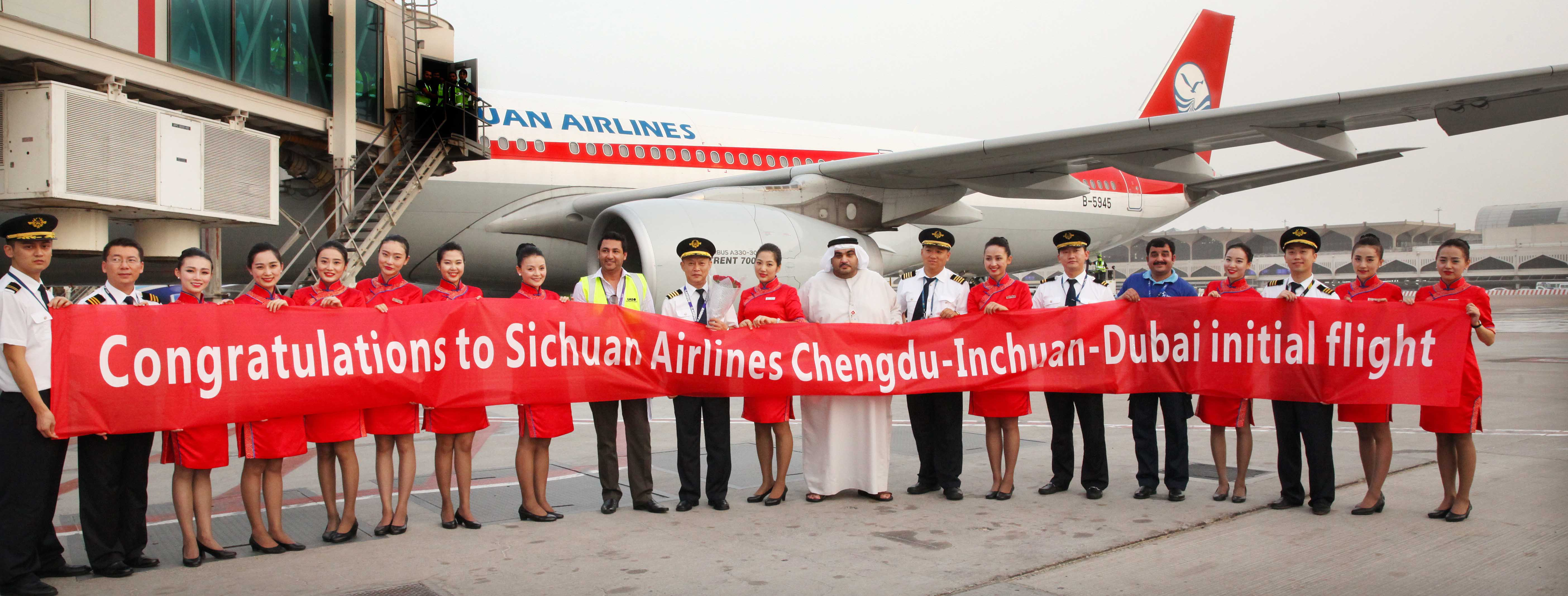 Sichuan Airlines Begins Flights To Dubai