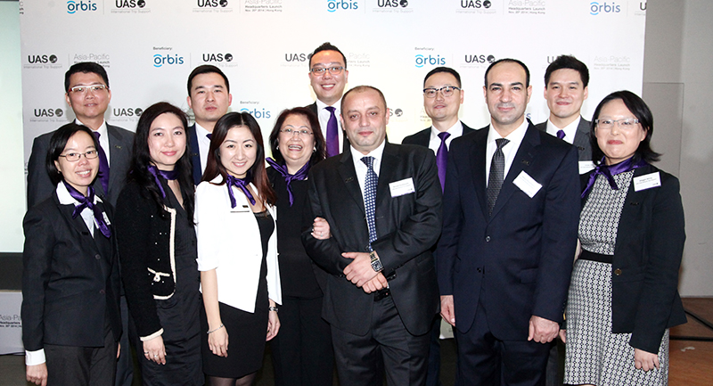 UAS Asia-Pacific Headquarters Launch In Hong Kong