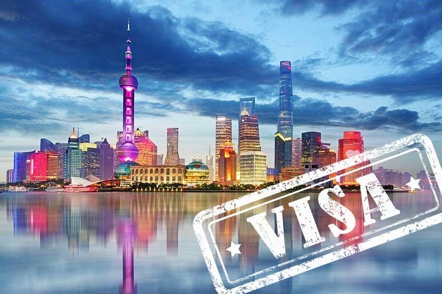 Shanghai Image