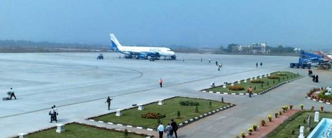Biju Patnaik International Airport VEBS