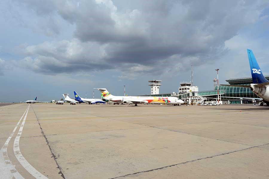 Maya-Maya International Airport FCBB